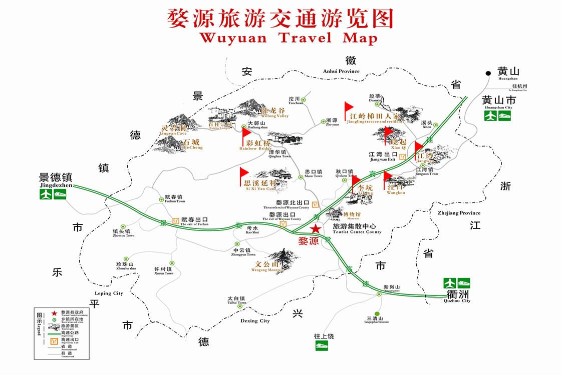 婺源旅游地图最新版,婺源旅游交通地图